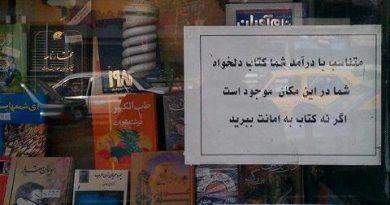 کتابفروشی فرهنگی