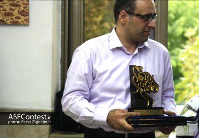 حساسیت به جایزه!