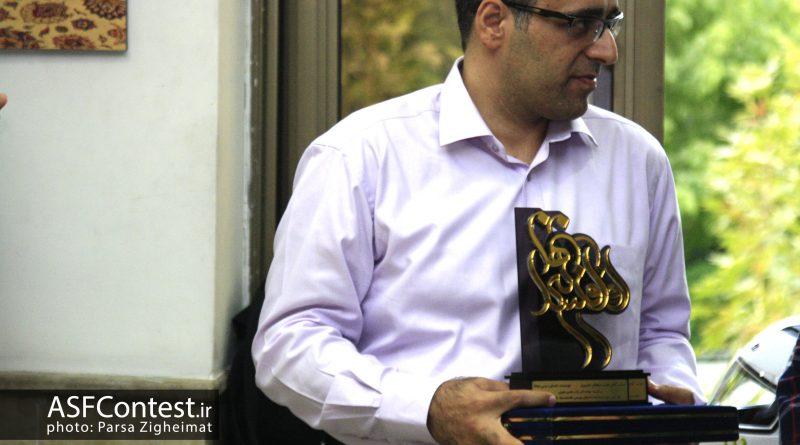 afsanehha_award_4th